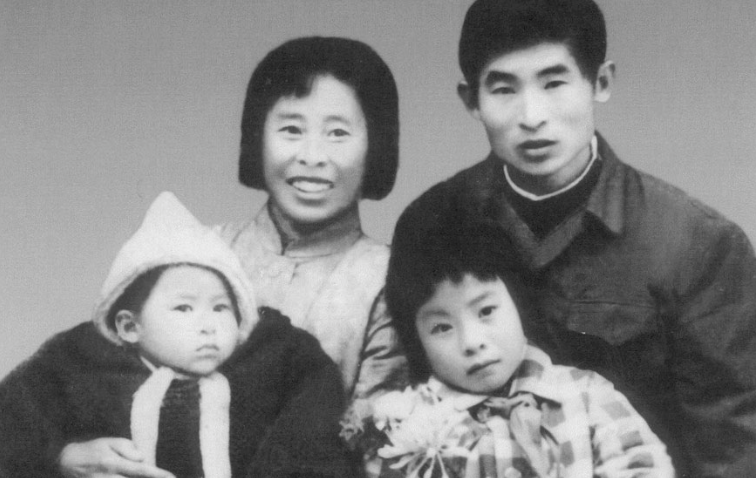 chines family