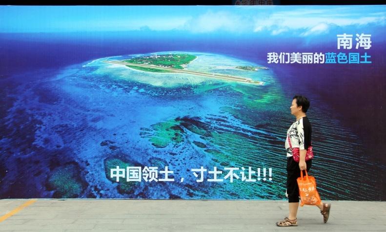 mer chine ile affiche