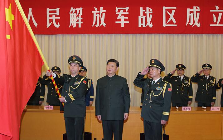 chine reforme