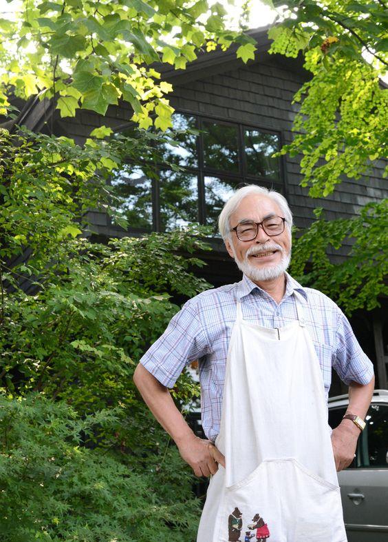 miyzaki hosue